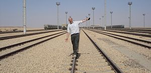 Akashat - Railroad tracks in Akashat