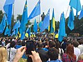 Rally Deportation of Crimean Tatars.jpg