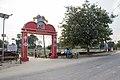 Rangeli Municipality-1639.jpg