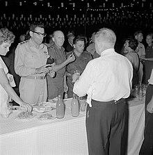 קבלת פנים במלון רמת אביב, ינואר 1963