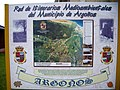 Red de itinerarios - panoramio.jpg