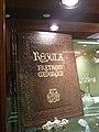 Regula Fratum Minorum.jpg
