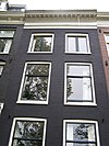 reguliersgracht 88 top