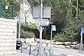 Relocation of US Embassy in Israel from Tel Aviv to Jerusalem DSC0572 (40304976480).jpg