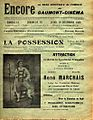 René Marchais sur une affiche du Gaumont-Cinéma 1929.jpg
