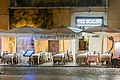 Restaurant Tre Scalini at Piazza Navona in Rome.jpg
