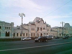 Moscow Rizhskaya railway station - Image: Riga station MR280908