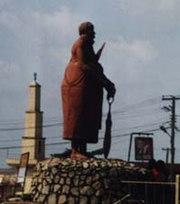 Benin City History | RM.