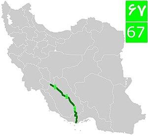 Road 67 (Iran) - Image: Road 67 (Iran)