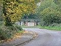 Robertson Barracks - geograph.org.uk - 275457.jpg