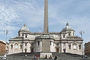 Roma - Santa Maria Maggiore - Abside.jpg