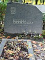 Romainių kapinės, Kalanta.JPG