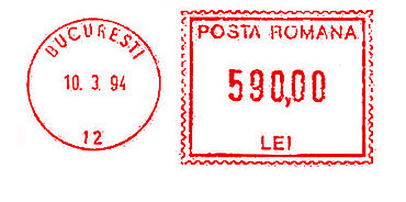 Romania stamp type FA9.jpg