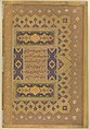 Rosette Bearing the Name and Title of Emperor Aurangzeb (Recto), from the Shah Jahan Album MET DP247711.jpg