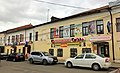 Rostov, Карла Маркса, 4.jpg