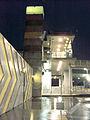Roxburgh Park Rail Station 5.jpg