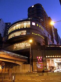 Grand Kowloon Hotel Hong Kong