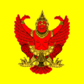 Royal Standard of Thailand.png