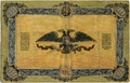 Russia-High Command of Armed Forces of South Russia-1919-Banknote-1000-Reverse.png
