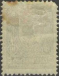 Russia 1908 Liapine 86 stamp (10k blue) back.png