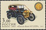 Russia stamp 2003 № 889.jpg