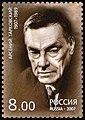 Russia stamp 2007 № 1171.jpg