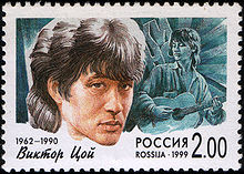 Image result for Viktor Tsoi