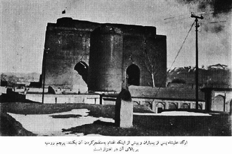 Russian invasion of Tabriz (1911) - Image: Russian flag on top of Ark, 1911