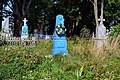 Ruzhyn Turiiskyi Volynska-grave of soviet warrior Kosar.jpg