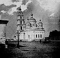 Rybinsk cross.jpg
