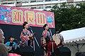 Ryukyu Matsuri in Shin-Nagata Oct09 089.JPG