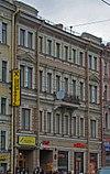 SPB Newski house 104.jpg