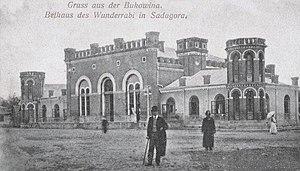 Sadigura (Hasidic dynasty) - The Sadigura synagogue in Sadhora.