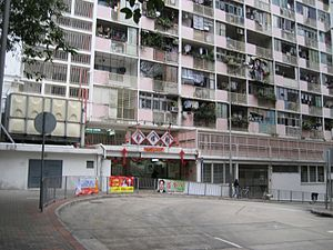 Sai Wan Estate - Sai Wan Estate front entrance in 2007