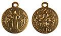 Saint Benedict Medal.jpg