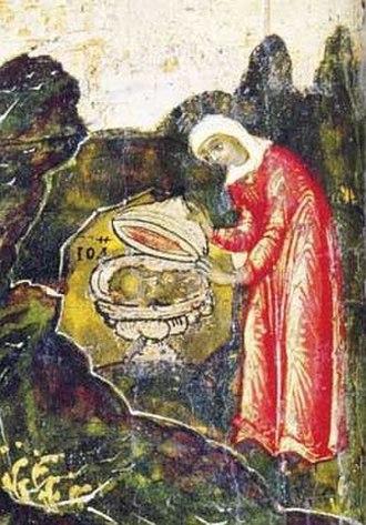 June 27 (Eastern Orthodox liturgics) - Image: Saint Joanna and the Head of Saint John the Baptist