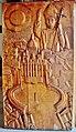 Saint Mary of Guadalupe Church, Santa Ana, Sonora, Mexico001.jpg
