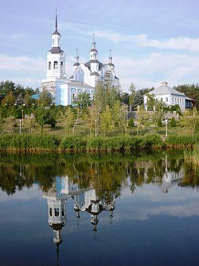 Saint Nicholas Cathedral, Horishni Plavni.jpg