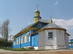 Saint Nicholas churches in Krichev (Belarus)10.JPG