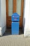 Saint Petersburg Main Post Office - external mailbox.jpeg