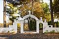 Saint Sava Monastery Entrance Gate Libertyville 2020-2374.jpg