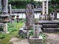Sakai Tadatomo's Grave in Obama.jpg