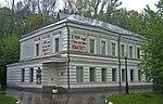 Sakharov-center.jpg