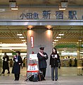 Salvation Army Japan 2006.jpg