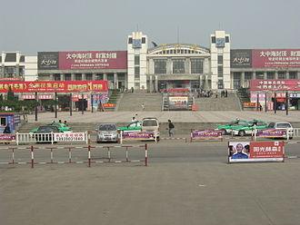 Sanmenxia - Sanmenxia Railway Station