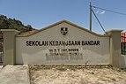 Sandakan Sabah Sekolah Kebangsaan Bandar-02.jpg