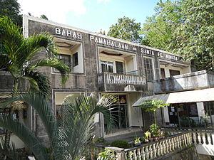 Santa Fe, Nueva Vizcaya - Santa Fe Town Hall