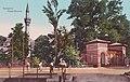 Sarajevo Ali-Pasha-Mosque Kosevo-Creek.jpg