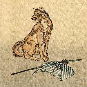 Shippeitaro - Image: Schippeitaro 1888 p 13 cropped