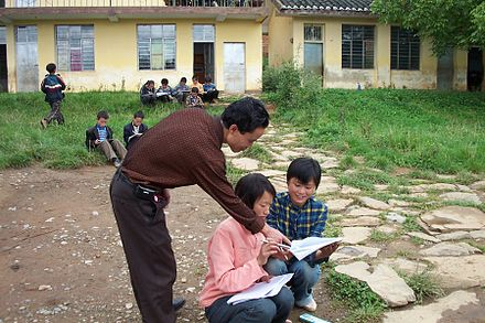 Teaching indigenous knowledge, models, and methods in Yanyuan County, Sichuan, China Schoolyard essay2.JPG